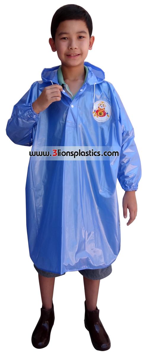 30-RC032 เสื้อกันฝนเด็ก แบบค้างคาว - โรงงานผลิตเสื้อกันฝน